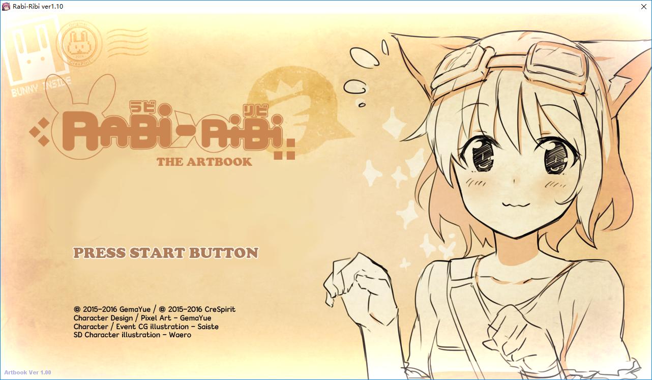 Rabi-ribi数位画集的界面