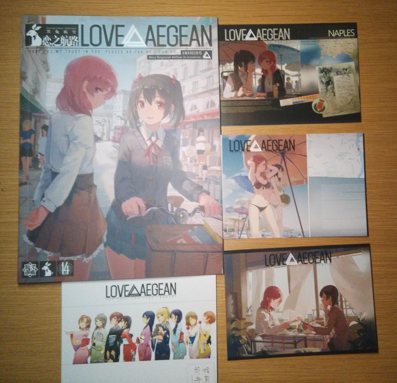 love_aegean